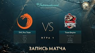 TNC vs Empire, The International 2017, Групповой Этап, Игра 1