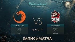 TNC vs Empire, The International 2017, Групповой Этап, Игра 1