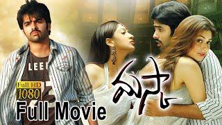 Nonton Shivam Ram S Maska Telugu Full Movie    Hansika  Sheela    Comedy Entertainer 1080p Film Subtitle Indonesia Streaming Movie Download