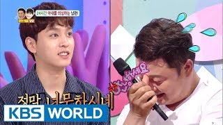 Video Husband suspects his wife 24/7. [Hello Counselor / 2017.07.31] MP3, 3GP, MP4, WEBM, AVI, FLV Maret 2019