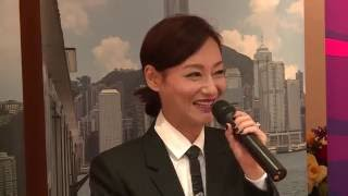 Nonton Happiness press conference with Kara Wai and Carlos Chan Film Subtitle Indonesia Streaming Movie Download