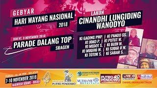 Video Gebyar Hari Wayang Nasional 2018 | Parade Dalang Top Sragen | Lakon Cinandhi Lungiding Wanodyo MP3, 3GP, MP4, WEBM, AVI, FLV Januari 2019