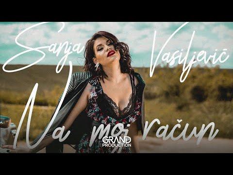 Na moj račun – Sanja Vasiljević – nova pesma i tv spot