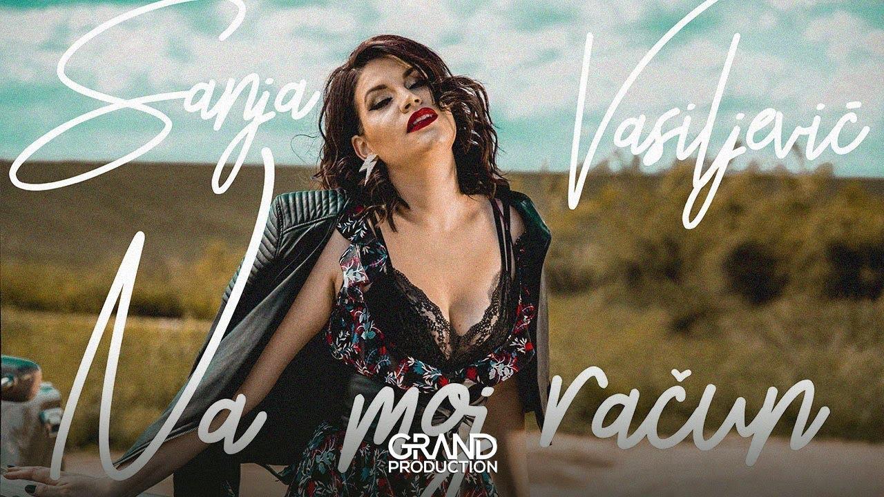 Na moj račun – Sanja Vasiljević – nova pesma