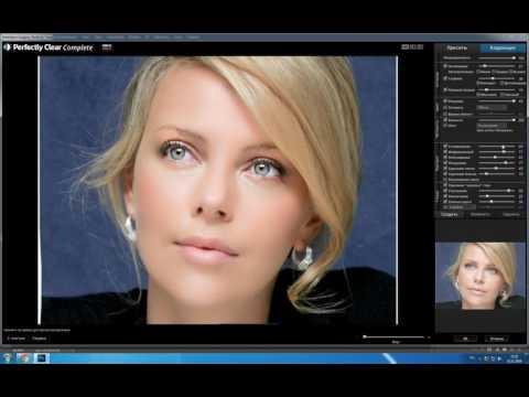 Perfectly Clear – мощный плагин для Adobe Photoshop от компании Athentech Imaging
