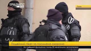 Випуск новин на ПравдаТУТ Львів 5 грудня 2017