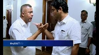 Video Hibi Eden and Cusat Senate Member clash over Cusat Pro VC appointment MP3, 3GP, MP4, WEBM, AVI, FLV September 2018