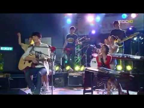 Heartstrings OST - You've Fallen For Me at Tea House [Lee Shin(Jung Yong Hwa)]