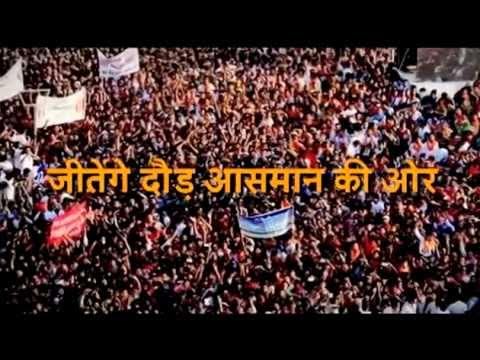 Video BJP ANTHEM, MODI ANTHEM,SUKHVINDER LATEST SONG download in MP3, 3GP, MP4, WEBM, AVI, FLV January 2017