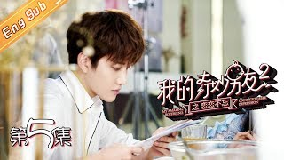 Nonton 【ENG SUB】《我的奇妙男友2》第5集  My Amazing Boyfriend II EP5【芒果TV独播剧场】 Film Subtitle Indonesia Streaming Movie Download
