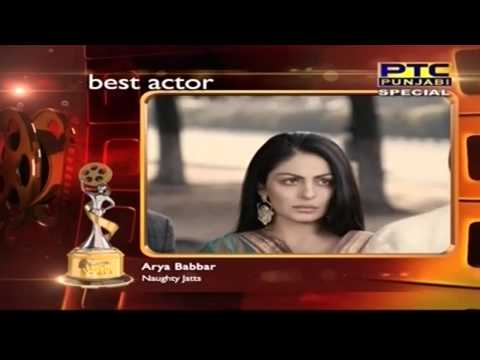 Awards - Click to Subscribe: http://bit.ly/1gcl6Fd Best Actor goes to Diljit Dosanjh Best Actress goes to Neeru Bajwa Best Film goes to Jatt & Juliet 2 PTC Punjabi Fi...
