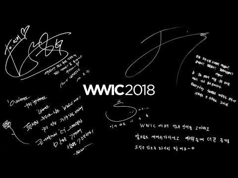 WINNER - 'WWIC 2018' THANK YOU MESSAGE