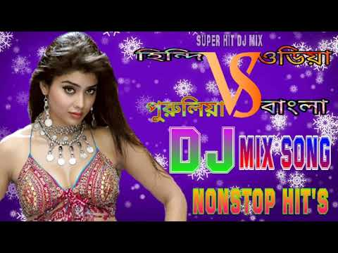 Hindi Vs Bengali Vs Purulia Vs Odia || Jbl Hi Bass Dj Song || Nonstop Dance Mix Dj Remix Song