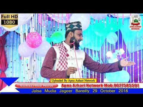 Video हुसैन ला जबाब है - Husain La Jabab Hain - Islam Naeemi Muradabadi, 29 October 2018 Jalsa Mudia Jahag download in MP3, 3GP, MP4, WEBM, AVI, FLV January 2017