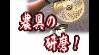 龍宝丸 万能刃砥ぎグラインダー No,1049 Sharpening Scissors
