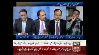 Video Hassan Nisar Slaps PML(N) Ahsan Iqbal MP3, 3GP, MP4, WEBM, AVI, FLV Desember 2018
