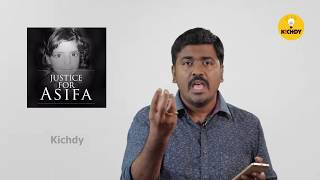 Video Justice for Asifa | The Story of Asifa in Tamil | Kichdy MP3, 3GP, MP4, WEBM, AVI, FLV September 2018