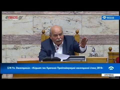 "Video - ""Θα συνταχθώ με τη ΝΔ για την συμφωνία των Πρεσπών"""