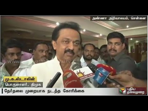 DMK-did-not-seek-a-stay-order-on-local-body-elections-says-party-treasurer-Stalin