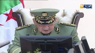 الفريق أحمد قايد صالح: