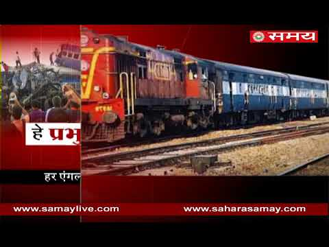 Mohammad Jamshed talked about on Utkal Express Train accident in Muzaffarnagar