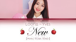 Video LOONA Yves - New LYRICS [Color Coded Han/Rom/Eng] (LOOΠΔ/이달의 소녀/이브 ) MP3, 3GP, MP4, WEBM, AVI, FLV Juni 2018