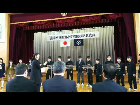 Sekitoyo Elementary School