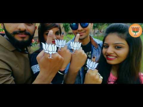 Video BJP Anthem download in MP3, 3GP, MP4, WEBM, AVI, FLV January 2017