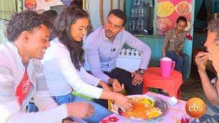 ዋለልኝ እና ሰላ በአዲስ አበባ ምግቦች መመገቢያ ስፍራዎች ልዩ ቆይታ/Kidamen Keseat With Addis Ababa Foods