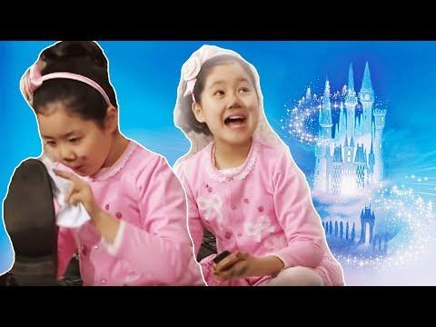 """Bo Suk bị trầm cảm, cả nhà đều phải diễn kịch đến Heri hóa """"công chúa lọ lem"""" đánh giày giúp ba - Thời lượng: 10:13."""