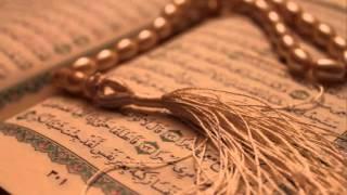 Nasser Al Qatami Surat Qaf (Chapter 50) - Quran Recitation