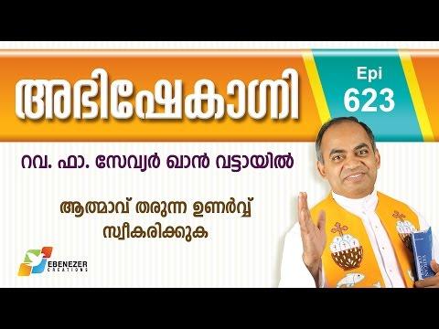 Abhishekagni I Episode 623