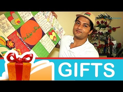 Anas Rashid's gift segment Part 2