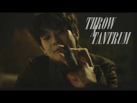 Choi Woo-Shik // T A N T R U M