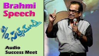 Video Brahmanandam Full Speech @ S/O Satyamurthy Audio Success Meet MP3, 3GP, MP4, WEBM, AVI, FLV Desember 2018