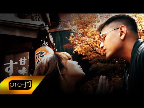 Download Lagu Gisel & Abirama - SENDIRIAN (Official Music Video) Music Video