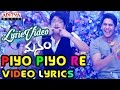 Piyo Piyo Re Video Song With Lyrics II Manam Songs II  Akkineni Nagarjuna, Samantha