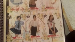 Video Japan Vlog 14: Love Hotel MP3, 3GP, MP4, WEBM, AVI, FLV Oktober 2018