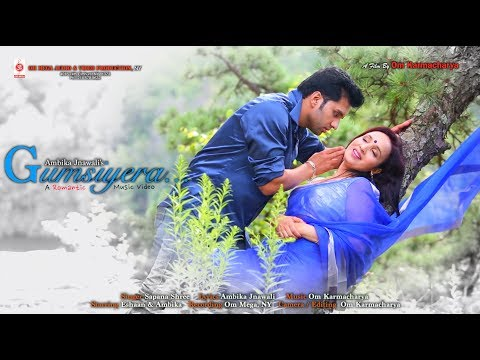 (Gumsiyera Biteka - Sapan Shree | Nepali Adhunik Song | 2075/2018 - Duration: 5 minutes, 32 seconds.)
