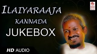 Ilaiyaraaja Kannada Super Hit Songs