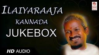 Ilaiyaraaja Kannada Super Hit Songs