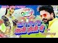 जीजा धीरे डाली होली में - Jija Dhire Dali Holi Me - Rang Satrangi - Annpurna - Bhojpuri Holi 2017