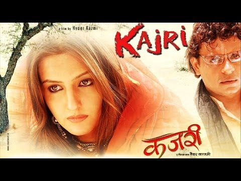 Kajri | Award Winning | Hindi Latest Movie | Hyder Kazmi | Arpita Singh