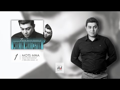 Martin Mkrtchyan - Mots Mna (2016)