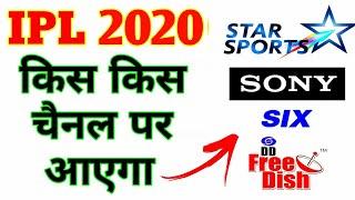 IPL 2019 किस किस चैनल पर आएगा?
