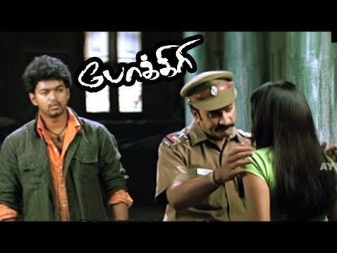Pokkiri | Pokkiri Movie Scenes | Vijay helps Asin | Vijay admits Asin in hospital | Vijay Mass Scene