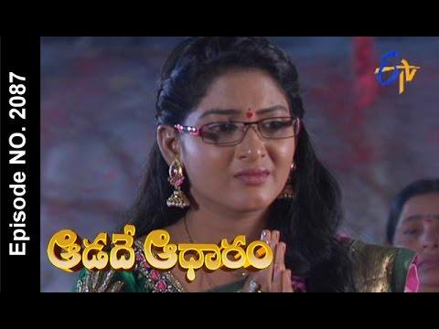 Aadade-Aadharam--26th-March-2016--ఆడదే-ఆధారం-–-Full-Episode-No-2087