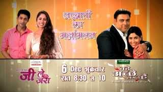 Bade Acche Lagte Hai & Jee Le Zara Maha Episode- Friday 6th December @ 8:30 pm