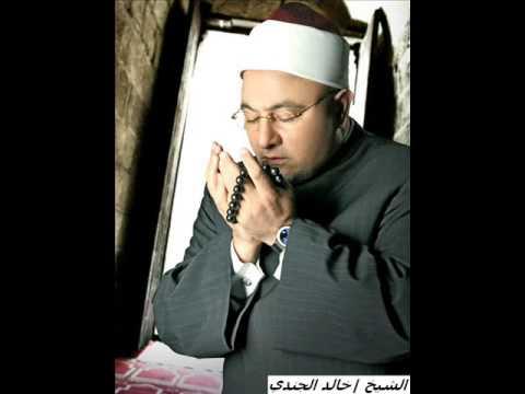 Video of رمضانك مع الشيخ خالد الجندي