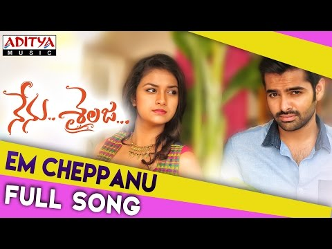 Em Cheppanu Full Song || Nenu Sailaja Songs || Ram, Keerthy Suresh, Devi Sri Prasad
